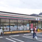 セブン-イレブン横浜東寺尾1丁目店66m(周辺)
