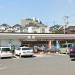 セブン-イレブン町田小川4丁目店500m(周辺)