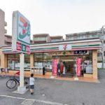 セブン-イレブン横浜馬場5丁目店270m(周辺)
