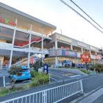 クリエイトS・Dアクロスプラザ東神奈川店220m(周辺)