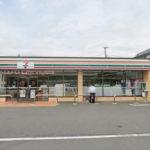 セブン-イレブン横浜西八朔町店210m(周辺)