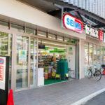 ドラッグセイムス蒔田駅前店200m(周辺)