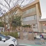 横須賀市立北下浦小学校550m(周辺)