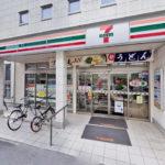 セブン-イレブン川崎菅1丁目店450m(周辺)