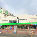 サミットストア中野島店900m(周辺)