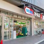 ドラッグセイムス蒔田駅前店550m(周辺)
