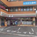 セブン-イレブン横須賀長沢駅前店650m(周辺)