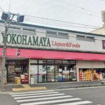 横濱屋蒔田店190m(周辺)