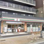 セブン-イレブン横浜磯子3丁目700m(周辺)