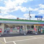 ファミリーマート今宿東町店230m(周辺)