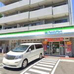 ファミリーマート横浜長津田町店500m(周辺)