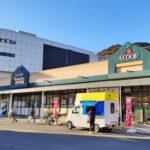 A-coop長沢店240m(周辺)