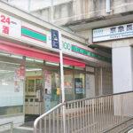 ローソンストア100京急長沢店300m(周辺)