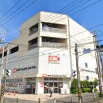 オーケー長津田店700m(周辺)