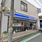 ローソンLTF清水ヶ丘店350m(周辺)