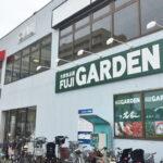 富士ガーデン保土ヶ谷店1100m(周辺)