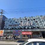 フードストアあおき横浜天神橋店800m(周辺)