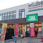FUJI根岸橋店160m(周辺)