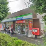 ファミリーマート横浜野庭店450m(周辺)