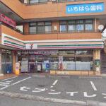 セブン-イレブン横須賀長沢駅前店250m(周辺)