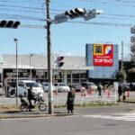 サンドラッグ野庭店400m(周辺)