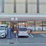 セブンイレブン藤沢渋沢店350m(周辺)
