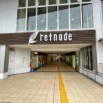 京王リトナード北野190m(周辺)