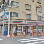 セブン-イレブン西大井店450m(周辺)