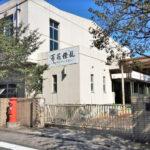 川崎市立桜本中学校270m(周辺)