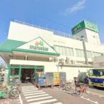 マルエツ鶴間店600m(周辺)