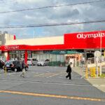 オリンピック大倉山店160m(周辺)