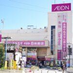 イオン海老名店1500m(周辺)
