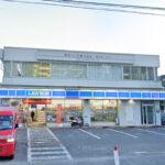 ローソン相模原相南四丁目店97m(周辺)