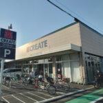 クリエイトS・D川崎桜本店300m(周辺)