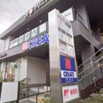 クリエイトS・D上星川駅前店600m(周辺)