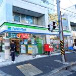 ファミリーマート菊名店350m(周辺)
