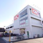 オーケー阿久和店350m(周辺)