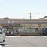 セブンイレブン横浜阿久和西3丁目店650m(周辺)
