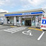 ローソン海老名中新田一丁目店260m(周辺)