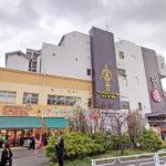 相鉄ローゼン上星川店650m(周辺)