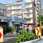 ローソン西横浜駅前店350m(周辺)