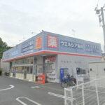 ウエルシア戸塚舞岡店250m(周辺)