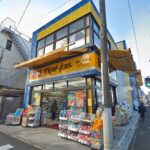 マツモトキヨシ馬堀海岸店750m(周辺)