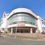 イトーヨーカドー横浜別所店1400m(周辺)