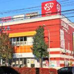 ロピア中央林間店400m(周辺)