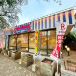 ジョナサン矢川駅前店160m(周辺)