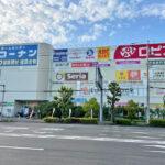 ロピア港北インター店1400m(周辺)