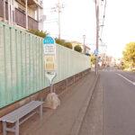 「県営久末」バス停