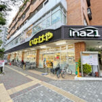 ina21国立矢川駅前店200m(周辺)