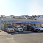 ローソン横浜別所4丁目店450m(周辺)
